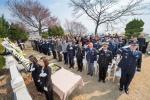 고성군 서해수호의 날 기념식