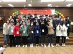 춘천종합사회복지관 청소년 자아탐색