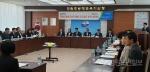 동해 교육청 주요업무 추진협의회