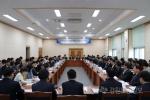강릉교육지원청 주요업무 추진협의회