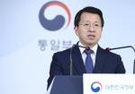 남북연락사무소에 일부 北인원 복귀…남북채널 사흘 만에 회복