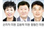 """[의회중계석]""""주민숙원사업 예산 형평성 있게 반영 """""""