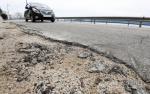 파손된 도로