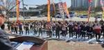 강동 안인진리 주민들,양어장 철거 반대 집회 나서