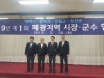 """""""하이원포인트 유연한 운영을"""""""