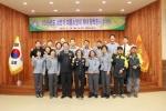 평창 의용소방대원 자녀 장학금 전달