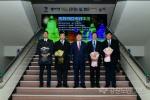 중국 하얼빈시 대표단 화천군 방문