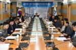 평창군 통합방위협의회 정기회의 열려