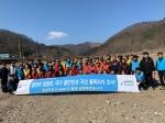 K-water 강원남부권지사 환경정화