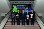 중국 하얼빈시 문화방송관광국 화천방문