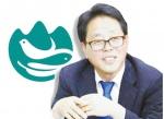 """""""농업분야 평화산업 통한 지역발전 모색"""""""