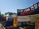 화천국민문화체육센터 반대 농성