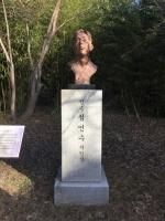 [조형물로 본 강원인물] 8.민족시인 심연수(강릉)