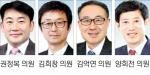 """[의회중계석] """"미로나라 테마정원 주민소득 창출 연계"""""""