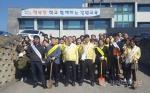 동해교육청 식목행사 개최