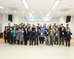 홍천군 체류형농업창업지원센터 입교식