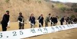 인제 한석산 6·25전사자 유해발굴 시동