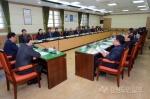 횡성군민대통합위원회 연석회의