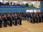 강원도 기능경기대회 개막