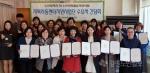 춘천남부노인복지관, 4일 춘천시지역아동센터협의회 등과 업무협약