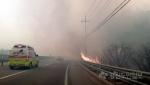 인제 남전리 산불 강풍에 확산…인근 주민 대피령