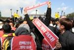 '국회 진입시위' 연행된 민주노총 위원장 등 조합원들 전원 석방