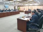 지방재정 신속집행 대책 보고회
