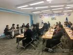 강원도의회 의원 젠더연구회 4일 정책토론회 개최