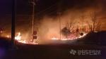 고성 산불 확산 '위태로운 주유소'