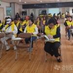 춘천효자종합사회복지관, 5일 서울서 마을활동가 워크숍
