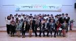 춘천북부노인복지관, 두빛나래 합창단 발대식 개최