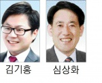 김기홍·심상화 한국당 도당 대변인 임명
