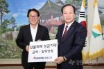 한국당 도당 인제에 성금 전달