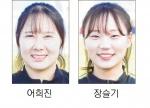 """""""춘천 경기서 좋은 모습 보여드릴게요"""""""