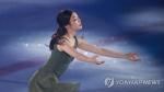 김연아, 강원 산불·아프리카 사이클론 피해 복구 위해 기부