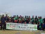 강릉 주문진읍 식목일 기념행사 및 산불예방 개최