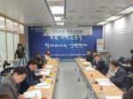 춘천서민금융통합지원센터,간담회 개최