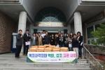 횡성군사회복지협의회, 저소득 이웃 쌀,김치 후원