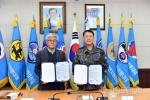 횡성문화재단과 공군 제8전비, 상호 발전 위한 업무협약 체결