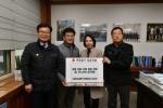 강남 베드로병원 산불 피해 성금 전달