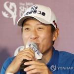 골프 선수 김경태, 강원도 산불 복구 지원금 2천만원 기부