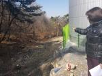 황골배수지 설치공사 사유지 침범 주장 제기