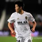 '이강인 결장' 발렌시아, 유로파리그 8강 1차전 3-1 승리