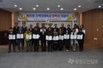 태백농협 지역인재육성 장학금 전달식