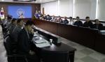 평창경찰서 치안종합성과 분석회의
