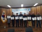 원주 소외계층 후원협약