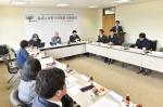 원주시 유네스코 한국위 자문회의