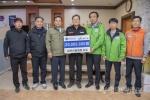한국자유총연맹 산불피해 성금 전달