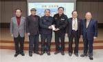 대한민국 헌정회 성금 전달