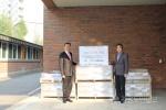 현대종합금속, 폴리텍대학 실습기자재 기증
